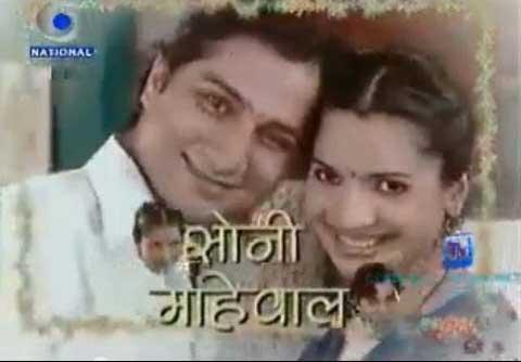 Soni Mahiwal