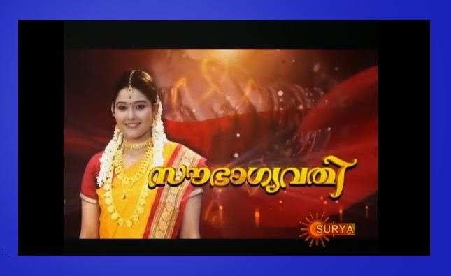 Soubhagyavathi - Malayalam