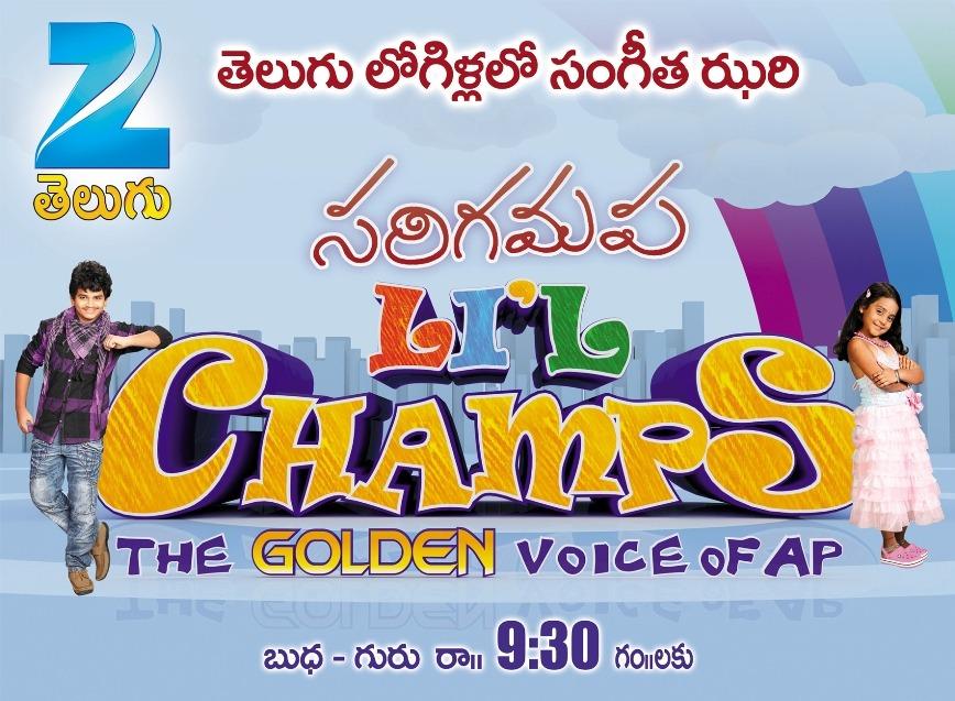 Srgmp LiL Champs The Golden Voice Season 1