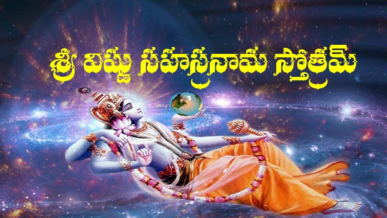 Sri Vishnu Sahasra Nama Sthotram