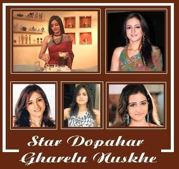 Star Dopahar Gharelu Nuskey