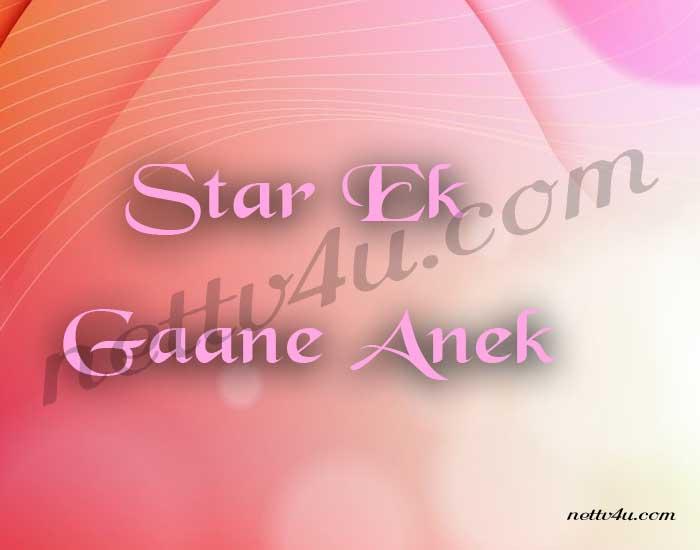 Star Ek Gaane Anek