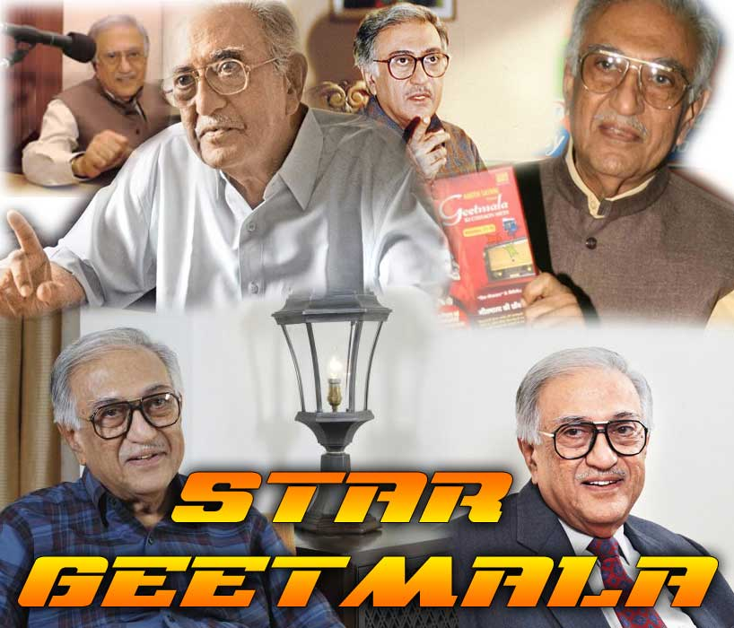 STAR Geetmala