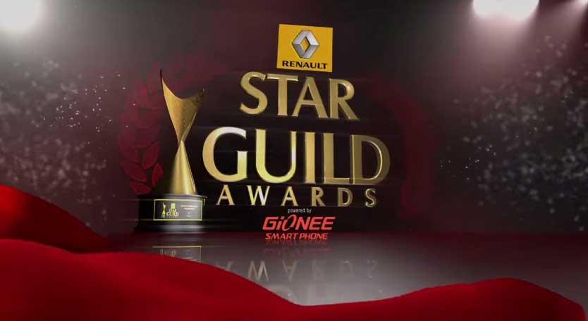 Star Guild Awards 2014