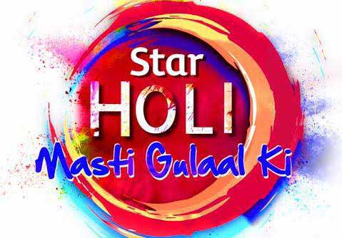 Star Holi Masti Gulaal Ki