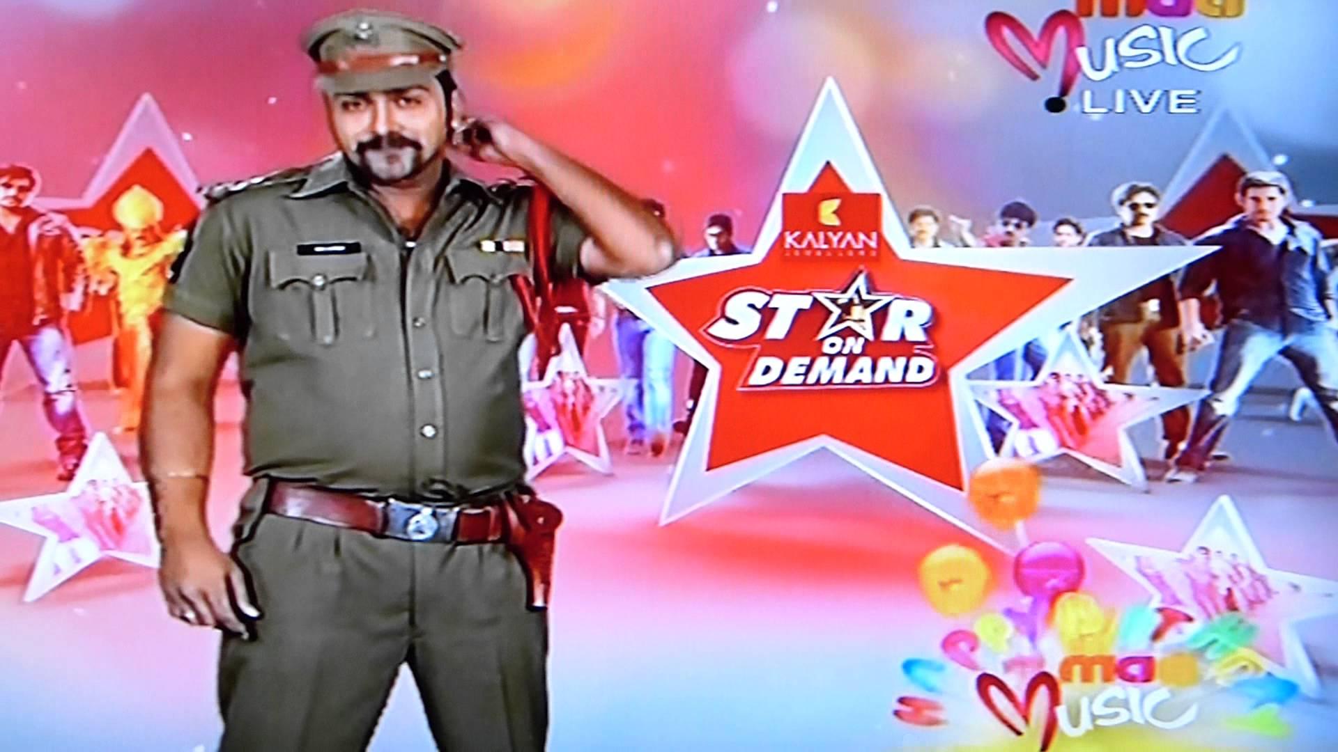 Star On Demand