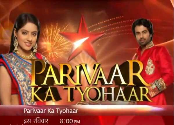 Star Parivaar Ka Tyohaar