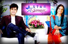 Star Sansaar