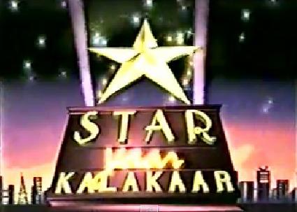 Star Yaar Kalakaar