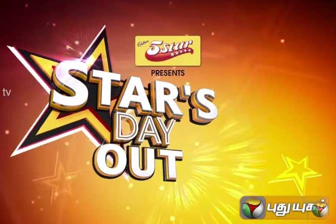 Stars Day Out