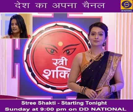 Stree Shakti Season 1
