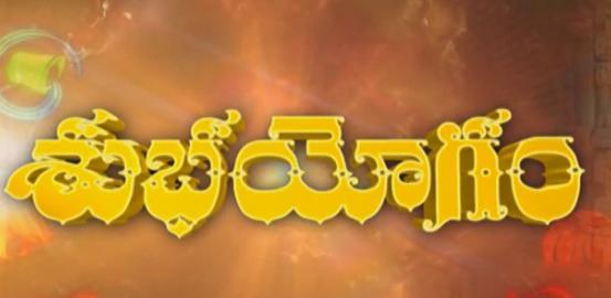 Subha Yogam