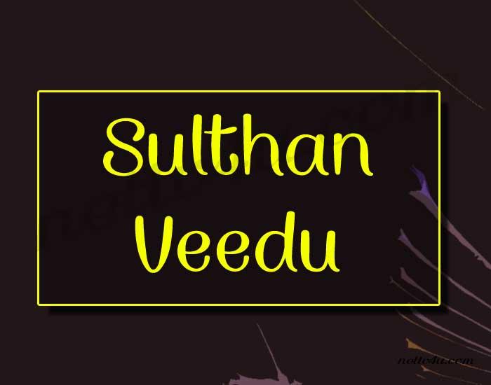 Sulthan Veedu