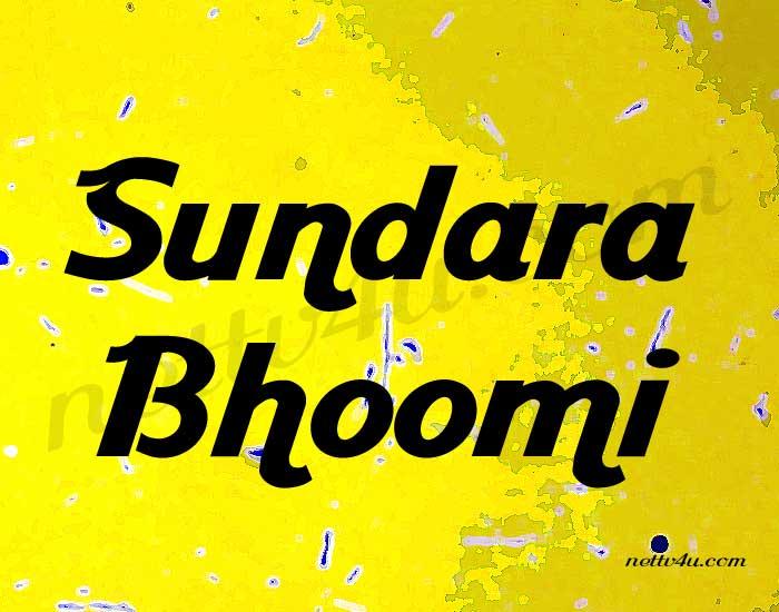 Sundara Bhoomi