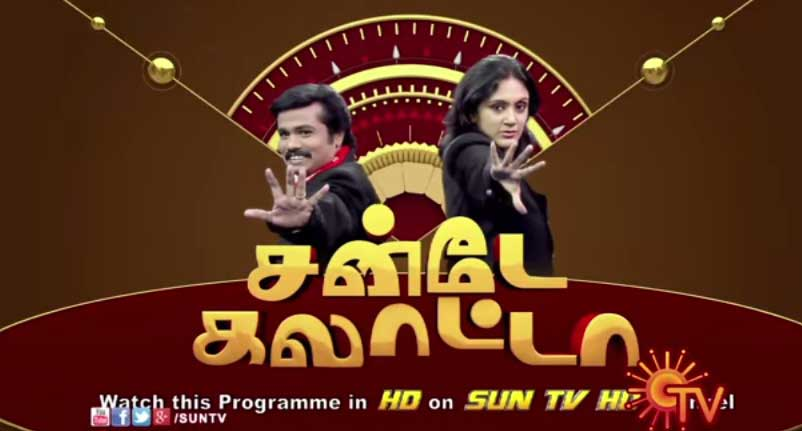 Sunday Galatta Comedy Show