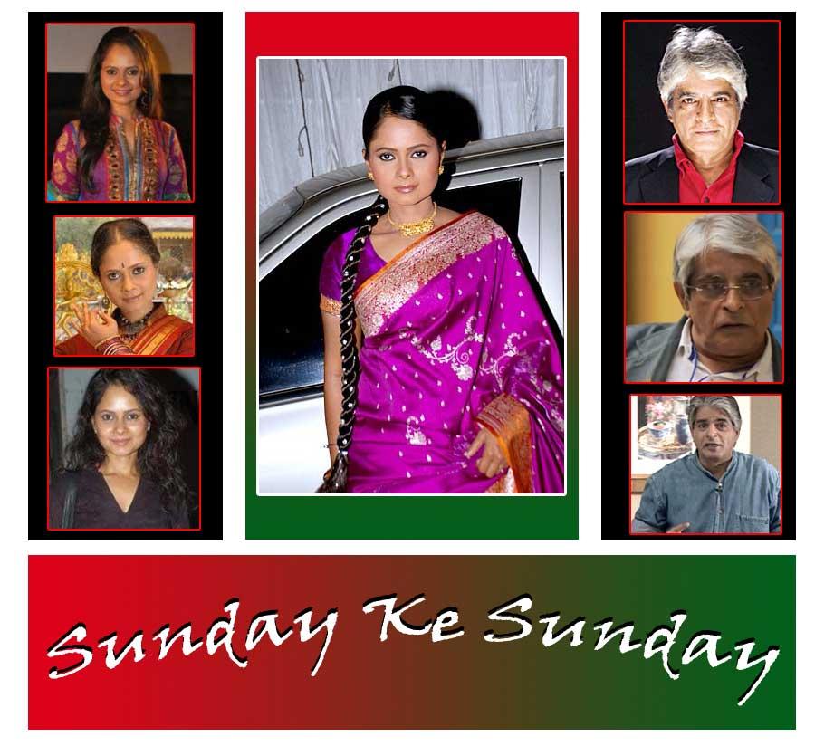 Sunday Ke Sunday