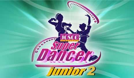 Super Dancer Junior 2