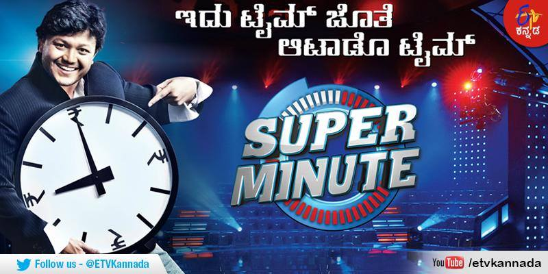 Super Minute