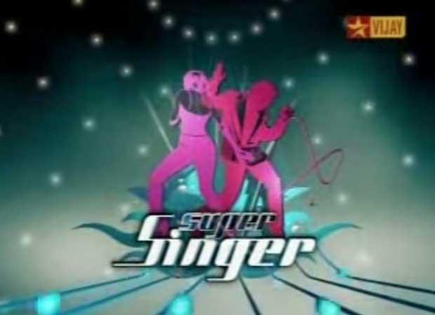 Super Singer 1 Tamil