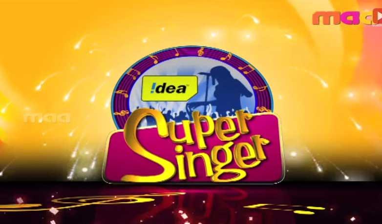 Super Singer 1