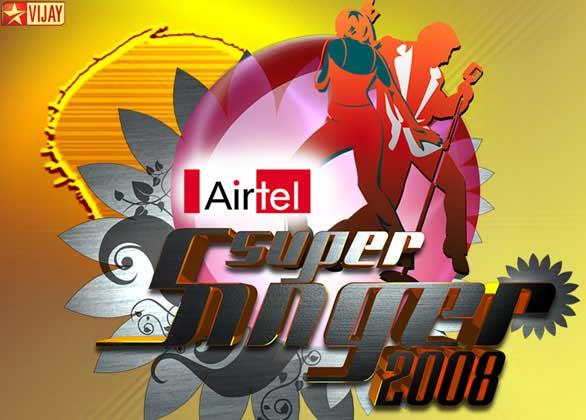 Super Singer 2 Tamil