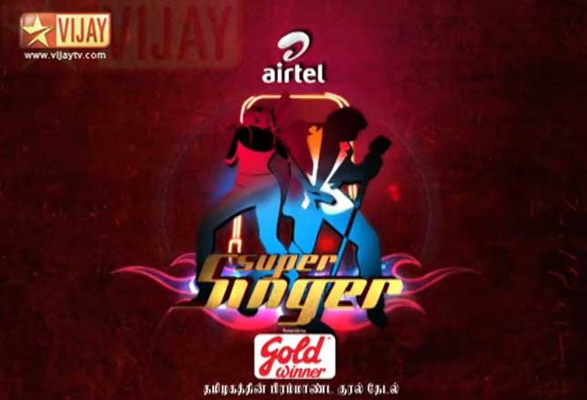 Super Singer 4 Tamil
