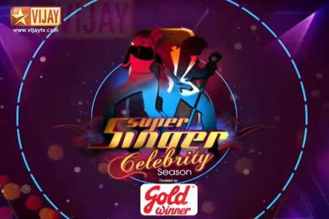Super Singer Celebrity Season