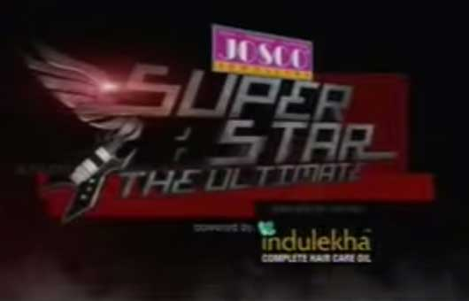 Superstar the Ultimate