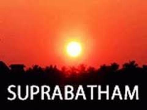 Suprabhatham Telugu