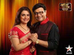 Supriya-Sachin Show Jodi Tujhi Majhi