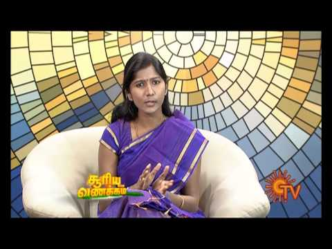 Sooriya Vanakkam