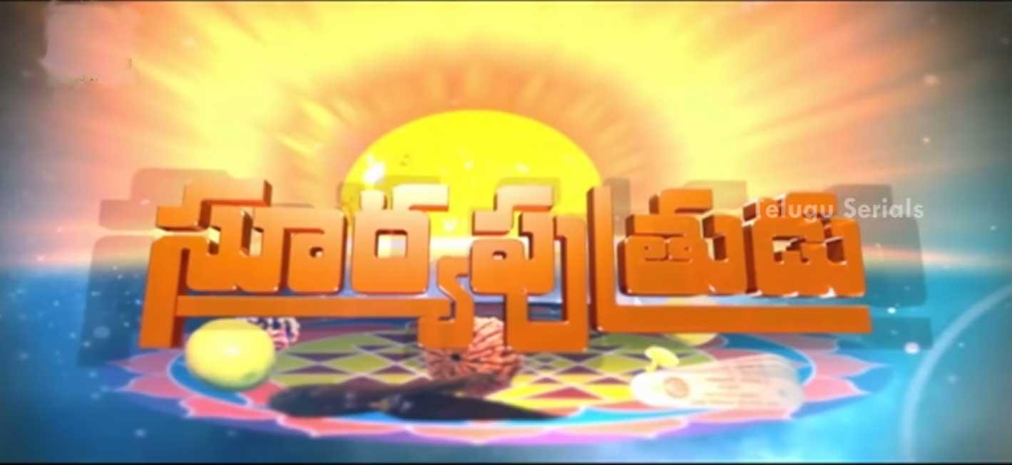 Surya Putrudu