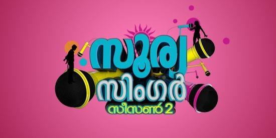 Surya Singer Season 2