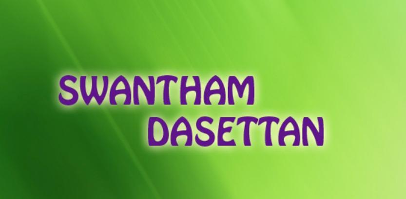 Swantham Dasettan