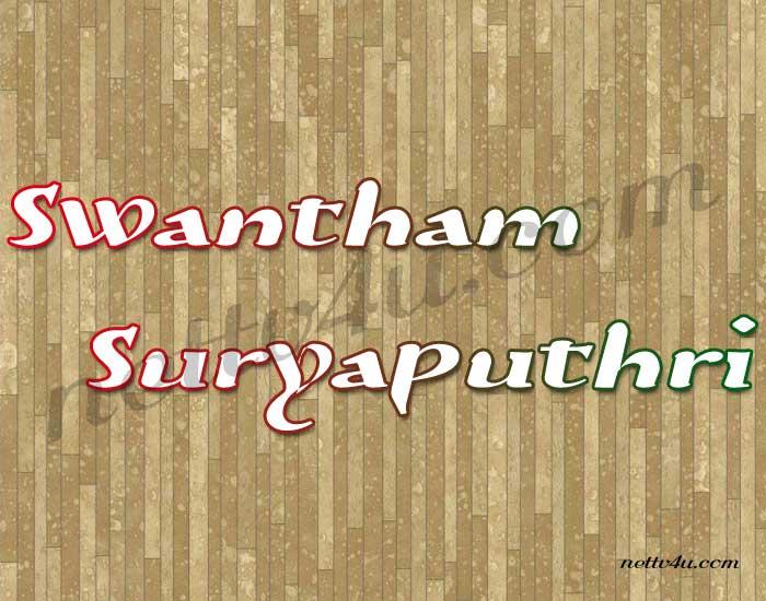 Swantham Suryaputhri