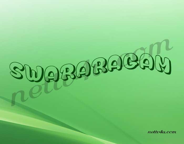 Swararagam