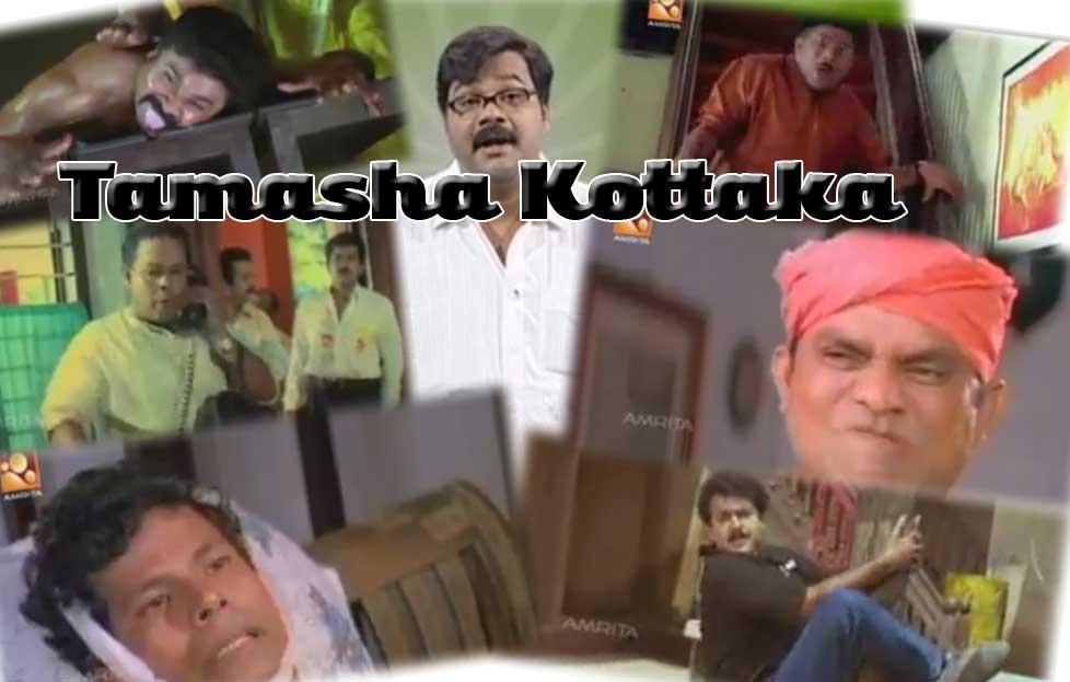 Thamasha Kottaka
