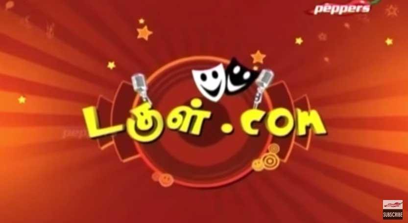 Tamil Comedy-Dougle-com