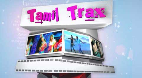 Tamil Trax