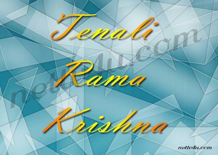 Tenali Rama Krishna