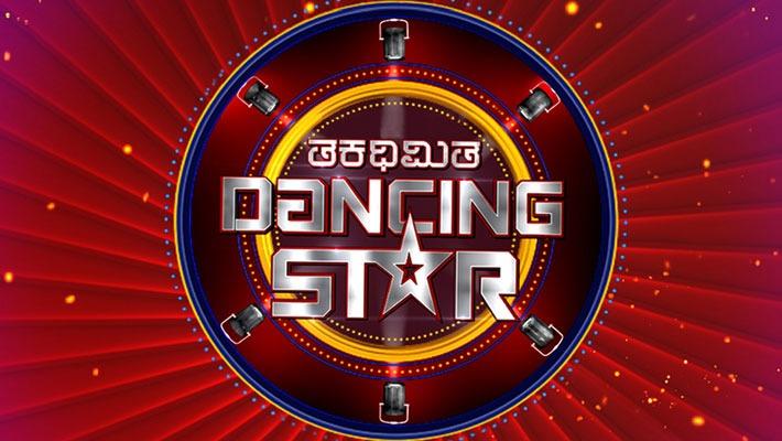 Thaka Dhimi Tha Dancing Star Season 1