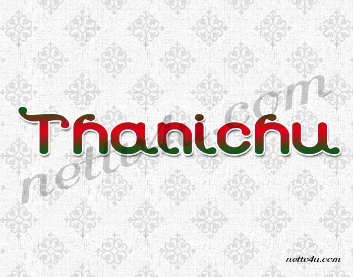 Thanichu