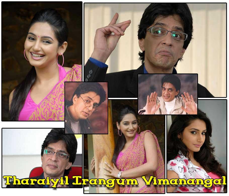 Tharaiyil Irangum Vimanangal
