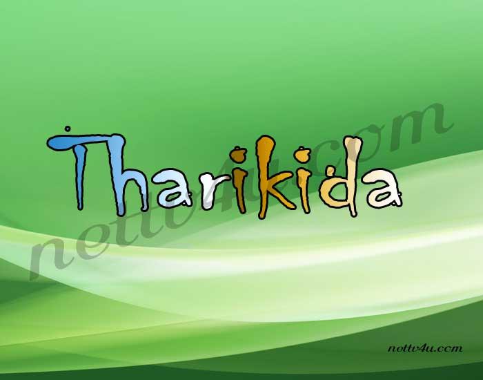 Tharikida