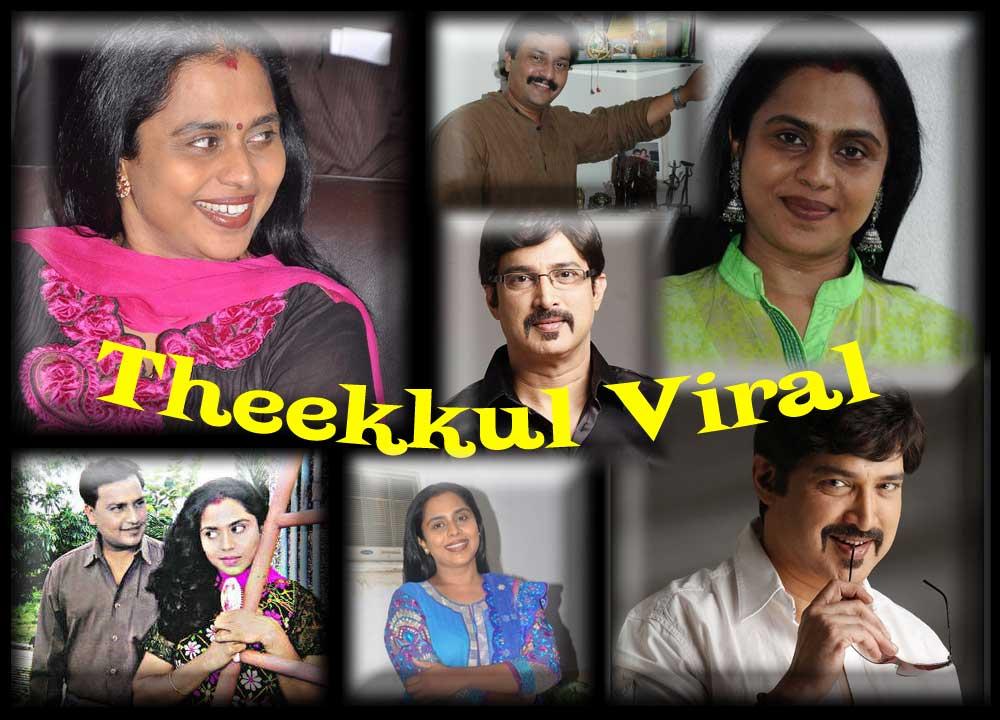Theekkul Viral