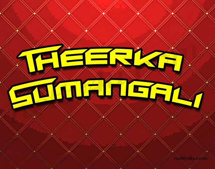 Theerka Sumangali