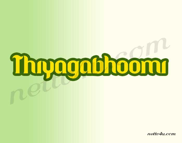 Thiyagabhoomi