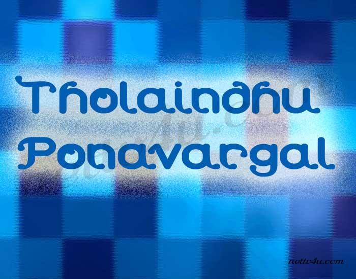 Tholaindhu Ponavargal
