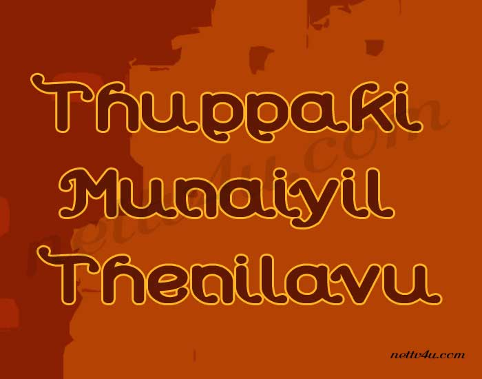 Thuppaki Munaiyil Thenilavu