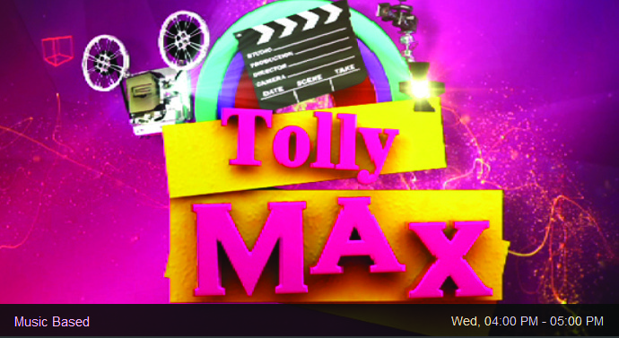 Tolly Max